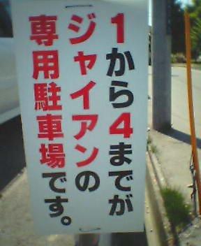 c7595fbb.jpg