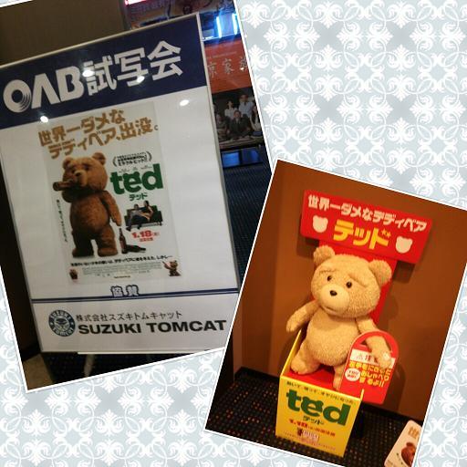 photogrid_1358429818679.jpg