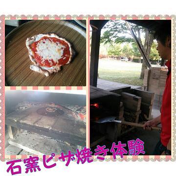 photogrid_1367979631307.jpg