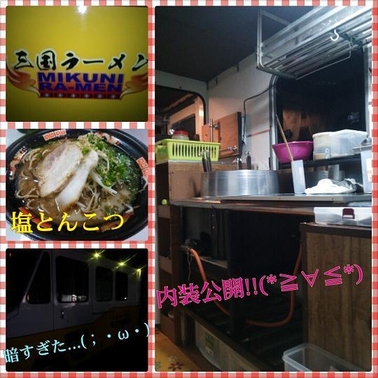 photogrid_1369143689130.jpg