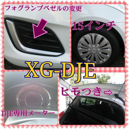 photogrid_1374304841419.jpg