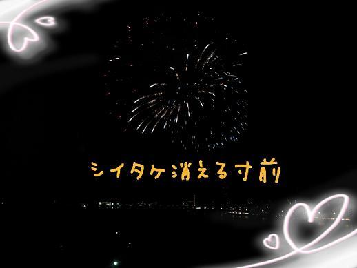 2013-08-04_221803.jpg