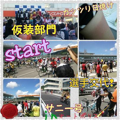 2013-08-21-12-36-25_deco.jpg