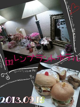 2013-09-18_230859.jpg