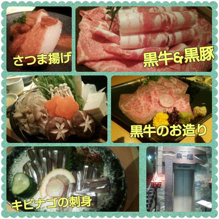 photogrid_1384426190892.jpg