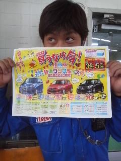 cab2oegm.jpg