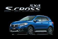 sx4_s-crossバナー