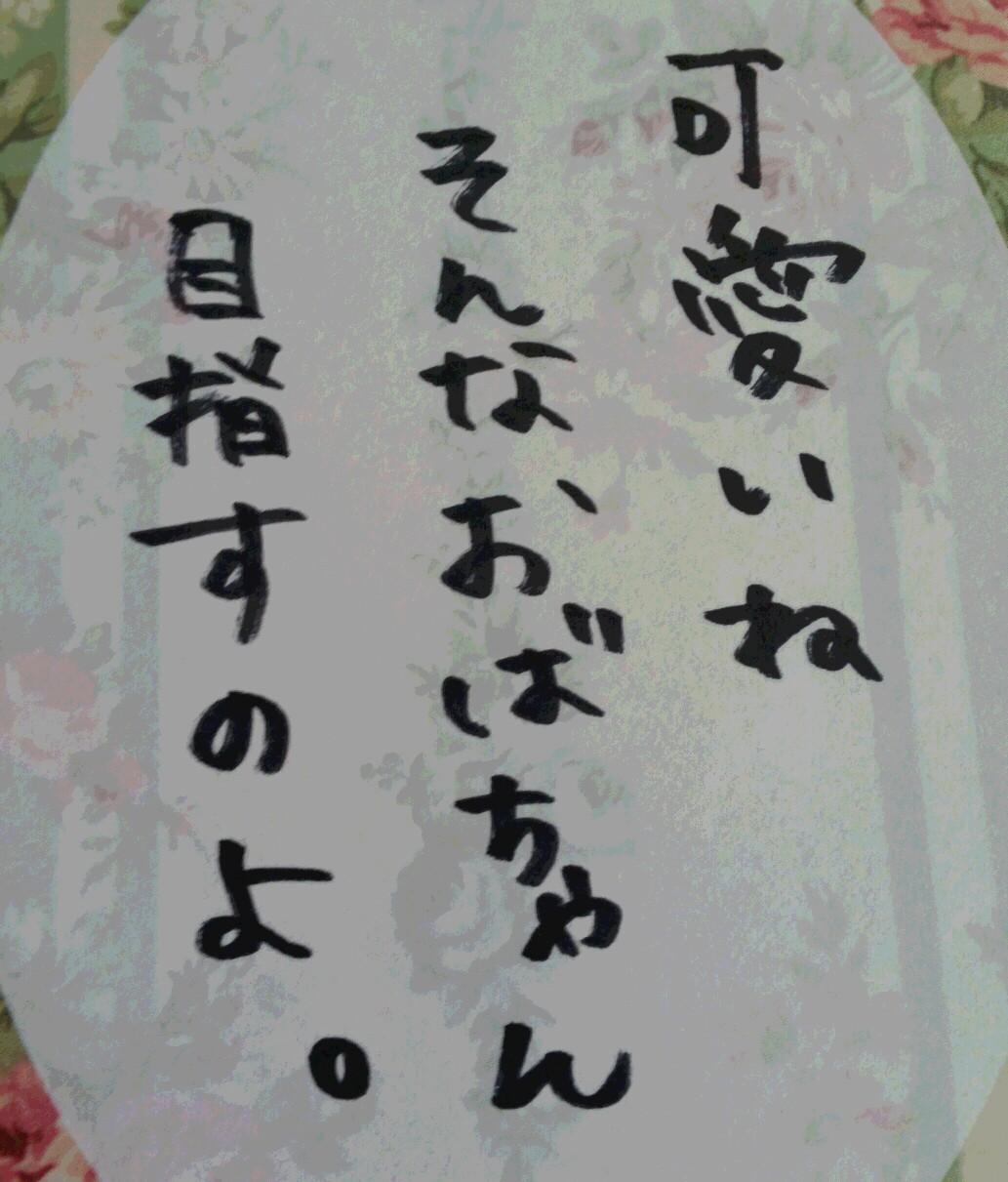 16-12-27-11-01-50-101_photo-1